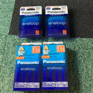 パナソニック(Panasonic)のパナソニック エネループ 急速充電器 電池(バッテリー/充電器)