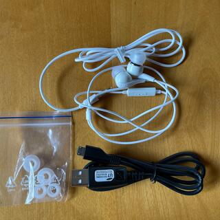 Galaxy - GALAXY S マイク付きステレオヘッドセット&PC接続用USBケーブル
