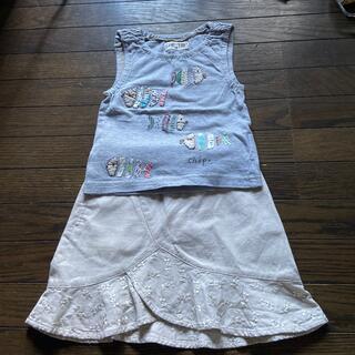 クミキョク(kumikyoku(組曲))のCHIP TRIPのシャツ&組曲刺繍スカート セット(スカート)