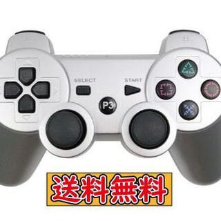 PS3 コントローラー シルバー 互換品 Bluetooth ワイヤレス(その他)
