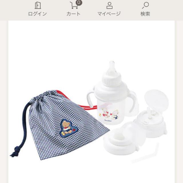 familiar(ファミリア)の◆最安値◆familiarマグセット キッズ/ベビー/マタニティの授乳/お食事用品(マグカップ)の商品写真