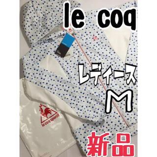 le coq sportif - le coq ルコック UVカットレディース ゴルフウェア  サイズM  新品