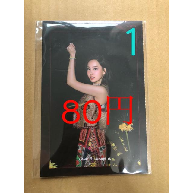 Waste(twice)(ウェストトゥワイス)のTWICE ポストカード ナヨン エンタメ/ホビーのCD(K-POP/アジア)の商品写真