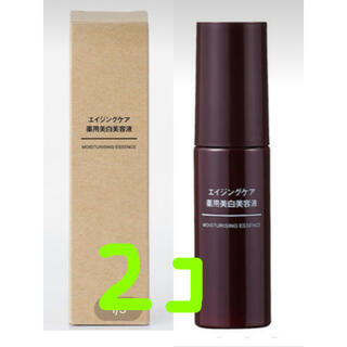 MUJI (無印良品) - 無印良品 エイジングケア薬用美白美容液 2個