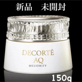 COSME DECORTE - コスメデコルテ クレンジングクリーム