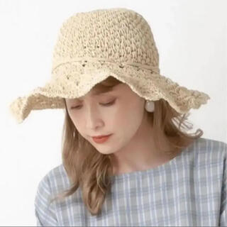 NICE CLAUP - ナイスクラップ ペーパー帽