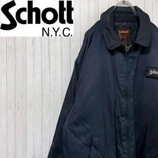schott ショット セキュリティジャケット 刺繍ロゴ 中綿 ビッグサイズ L
