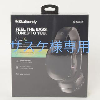 Skullcandy - 新品未使用 カバー付き Skullcandy ヘッドホン