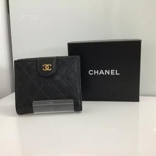 シャネル(CHANEL)のシャネル(CHANEL)二つ折り財布(折り財布)