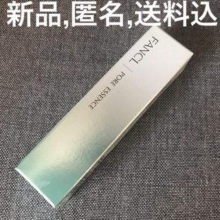 ファンケル(FANCL)のファンケル FANCL  ポア エッセンス 8g(美容液)
