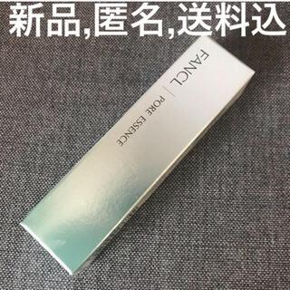 ファンケル(FANCL)のファンケル FANCL  ポア エッセンス 8g (美容液)