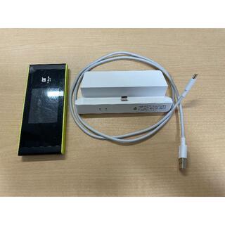Speed Wi-Fi NEXT W05 クレードル セット(AU)(その他)