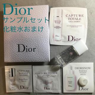 Dior - Dior ディオール サンプル カプチュール スノー