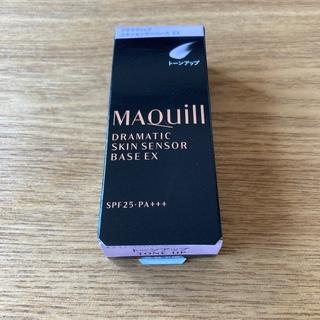 MAQuillAGE - マキアージュ ドラマティックスキンセンサーベースEXトーンアップSPF25 PA