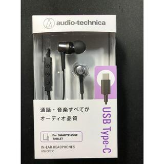 audio-technica - オーディオテクニカ マイク付きイヤホン  USB Type-C  カナル型