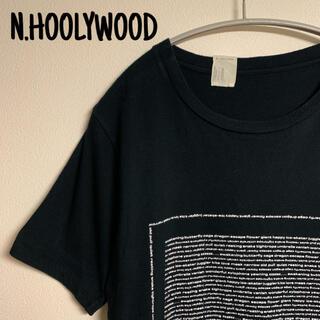 エヌハリウッド(N.HOOLYWOOD)のN.HOOLYWOOD エヌハリウッド Tシャツ デザイン 黒(Tシャツ/カットソー(半袖/袖なし))