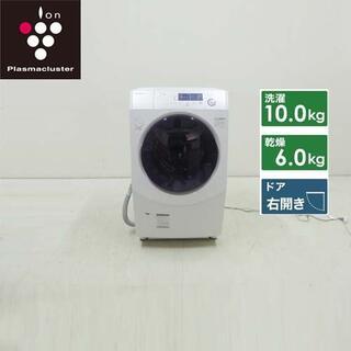 SHARP - 美品SHARP 2019年 保証付 ドラム洗濯機 ES-H10D-WR