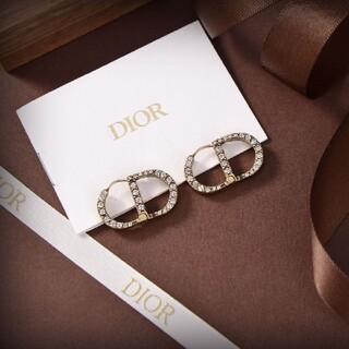 Dior - (二組11000円)美品 ディオール  ピアス 1
