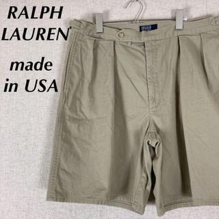 POLO RALPH LAUREN - ポロラルフローレン ショートパンツ ショーツ短パン ツータック ベージュ刺繍ロゴ