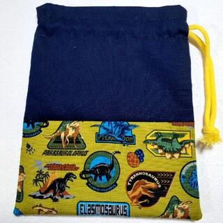 巾着袋(裏生地付き)(外出用品)