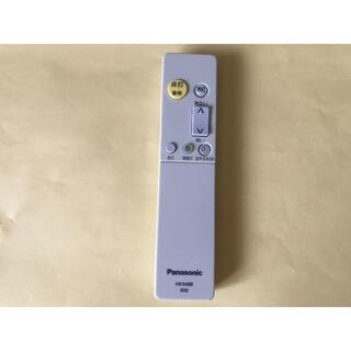 パナソニック(Panasonic)のPanasonic パナソニック Led シーリングライト リモコンHK9488(天井照明)