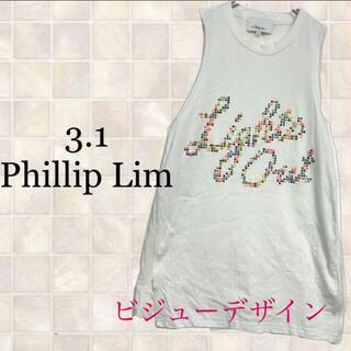 スリーワンフィリップリム(3.1 Phillip Lim)の3.1 Phillip Lim スリーワンフィリップリム ビジュータンクトップ(タンクトップ)