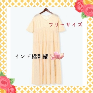 テチチ(Techichi)のTechichi インド綿刺繍マキシワンピース  ベージュ フリーサイズ   (ロングワンピース/マキシワンピース)