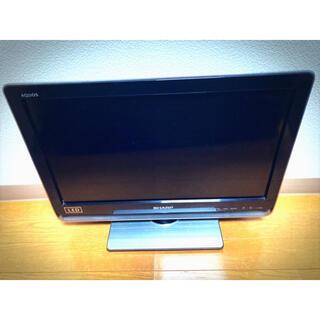 SHARP - 【中古美品】SHARP 液晶カラーテレビ 20V型 LC20-DZ3