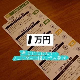 【セール・ミニレター10,000】今こそ滋賀を旅しよう! 第4弾しが周遊クーポン(その他)