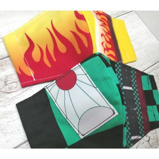 &【SALE】幼児用 炎模様 * 市松模様 インナーマスク★2枚セット ハンドメイドのキッズ/ベビー(外出用品)の商品写真