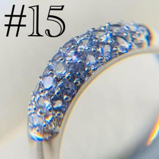 ジュエリーツツミ(JEWELRY TSUTSUMI)のk10 タンザナイト パヴェ リング 大きめサイズ 15号(リング(指輪))
