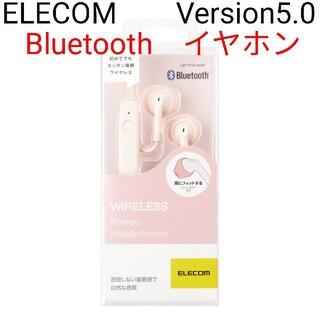 エレコム Bluetooth ワイヤレスイヤホン