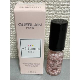 GUERLAIN - ゲラン  GUERLAIN  メテオリットバーズ ミニ 5ml