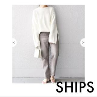 シップスフォーウィメン(SHIPS for women)の大人気 定番 ships シップス スリムストレートデニム ライトグレー S(デニム/ジーンズ)