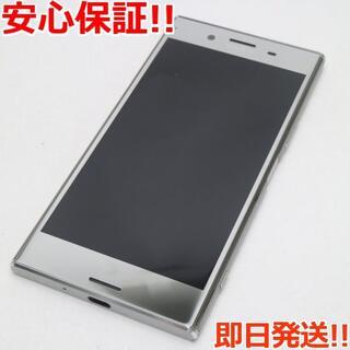 ソニー(SONY)の 保証超美品 SO-04J Xperia XZ Premium クローム 白ロム(スマートフォン本体)