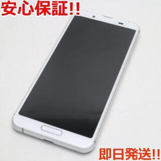 アクオス(AQUOS)の超美品 SH-02M シルバーホワイト (スマートフォン本体)