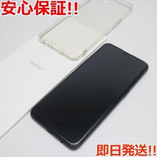 オッポ(OPPO)の美品 OPPO Reno A 64GB ブラック (スマートフォン本体)