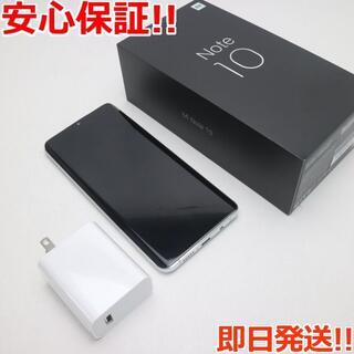 アンドロイド(ANDROID)の美品 Mi Note 10 グレイシャーホワイト (スマートフォン本体)
