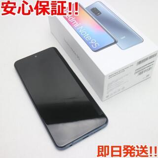 アンドロイド(ANDROID)の美品 SIMフリー Redmi Note 9S 64GB グレー (スマートフォン本体)