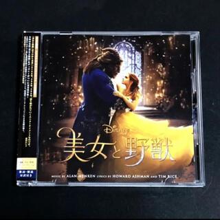 【CD】「美女と野獣」オリジナル・サウンドトラック ‹ 日本語版 ›(映画音楽)