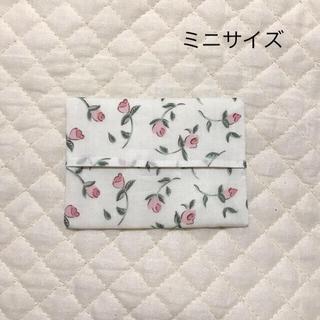 ポケットティッシュケース リバティ生地使用 フローティングフローラ ハンドメイド(外出用品)