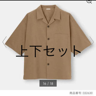 ジーユー(GU)のドライワイドフィットオープンカラーシャツ セットアップ(Tシャツ/カットソー(半袖/袖なし))