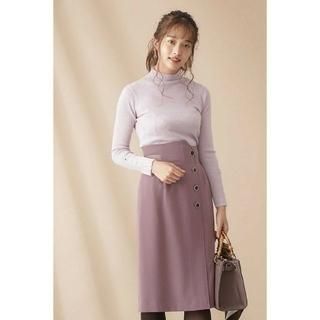 PROPORTION BODY DRESSING - PROPORTION BODY DRESSING*アシメタイトスカート