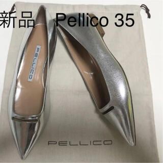 PELLICO - 新品。PELLICO  ペリーコ パンプス 35