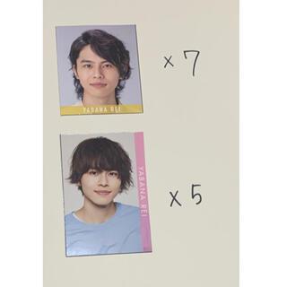 矢花黎 デタカ メセカ Myojo(アイドルグッズ)