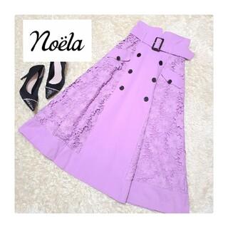 Noela - Noela*ミックスレーストレンチスカート