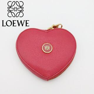 LOEWE - ロエベ コインケース 小銭入れ 小物入れ ミニポーチ ハートモチーフ アナグラム