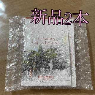 Hermes - エルメス 香水 サンプル ラグーナの庭  2ml