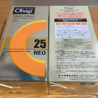Obagi - 新品未開封 Obagi オバジC25セラム ネオ 12mL (美容液) 2本