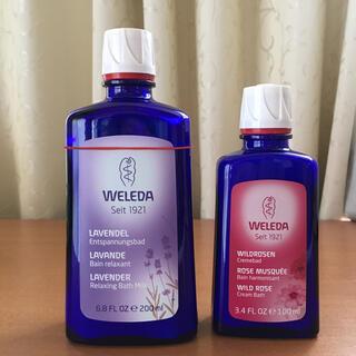 ヴェレダ(WELEDA)のヴェレダWELEDA バスミルク 2点セット(入浴剤/バスソルト)